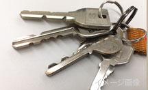 荒川区西日暮里での家・建物の鍵トラブル